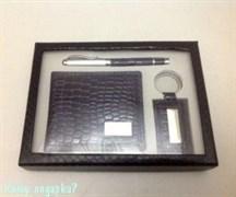 Набор подарочный мужской, 25х21х13 см, ручка, брелок, портмоне