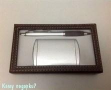 Набор подарочный офисный для мужчин, 15х9х2 см, брелок, калькулятор