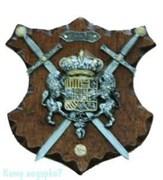 Коллаж «Рыцарские трофеи», 20x23 см