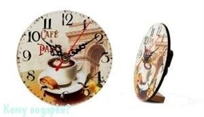 Часы настольные, 12 см