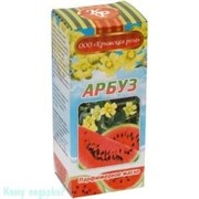 Масло парфюмерное «Арбуз»