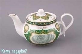 Заварочный чайник «Сура Аятуль Курси», 200 мл