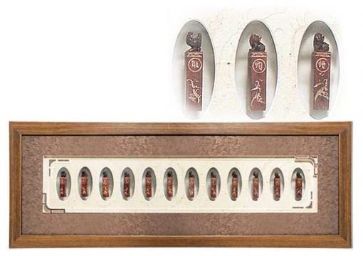 Картина по фен-шуй Двенадцать печаток XMS-132 - фото 185735
