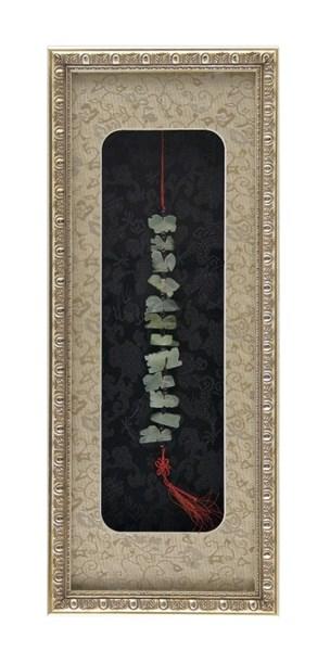Картина фэн шуй интерьерная Нефритовые знаки зодиака XMS-209 - фото 185738