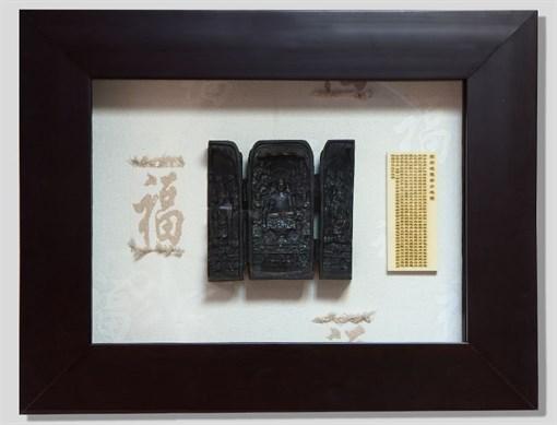 Картина по фен-шуй Будда будущего XMS-2222 - фото 185743