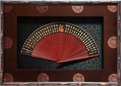 Картина по фен-шуй Веер Сто символов фортуны XMS-302 - фото 185811