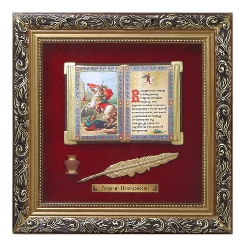 Православное панно Георгий бол. багет ПР-07-Б - фото 185930