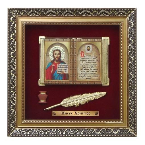 Православное панно Иисус бол. багет ПР-06-Б - фото 185931