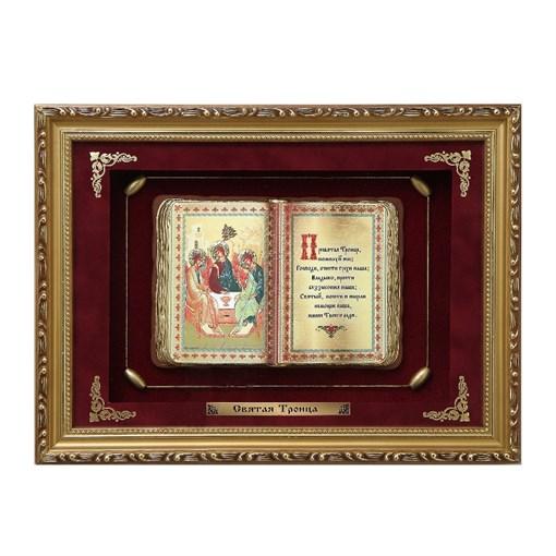 Православное панно Троица сред. багет ПР-03-С - фото 185933