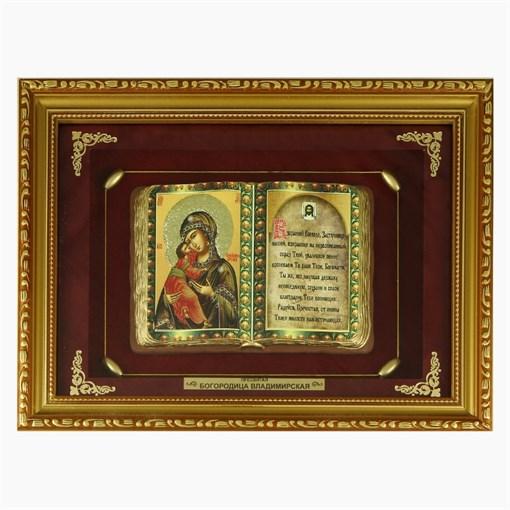 Православное панно Владимирская Богородица ПР-01-С - фото 185934