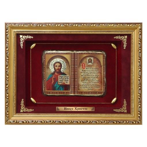 Православное панно Иисус сред. багет ПР-06-С - фото 185935