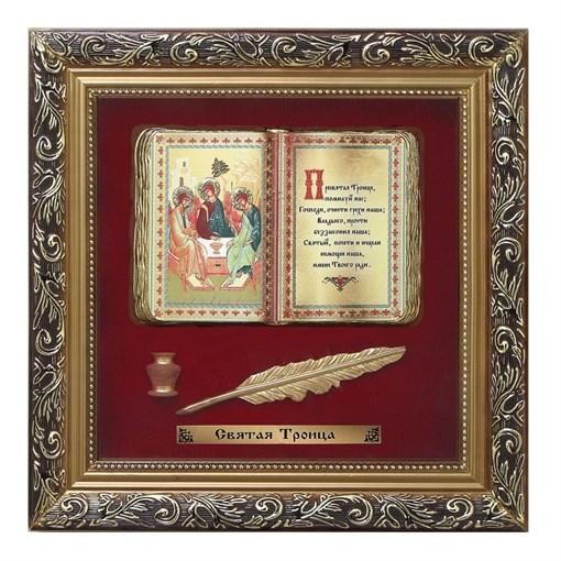 Православное панно Троица бол. багет ПР-03-Б - фото 185957