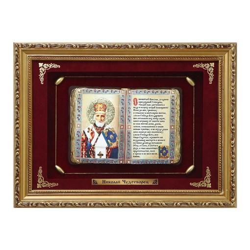 Православное панно Николай сред. багет ПР-08-С - фото 185958