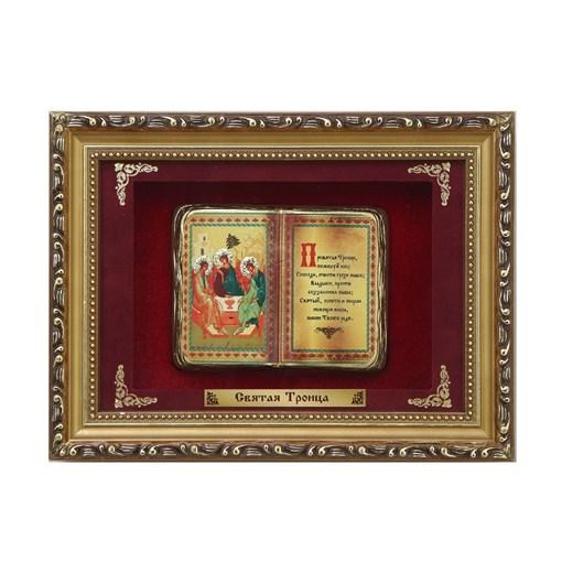 Православное панно Троица мал. багет мал. багет ПР-03-М - фото 186087