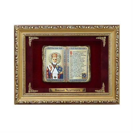 Православное панно Николай мал. багет ПР-08-М - фото 186089