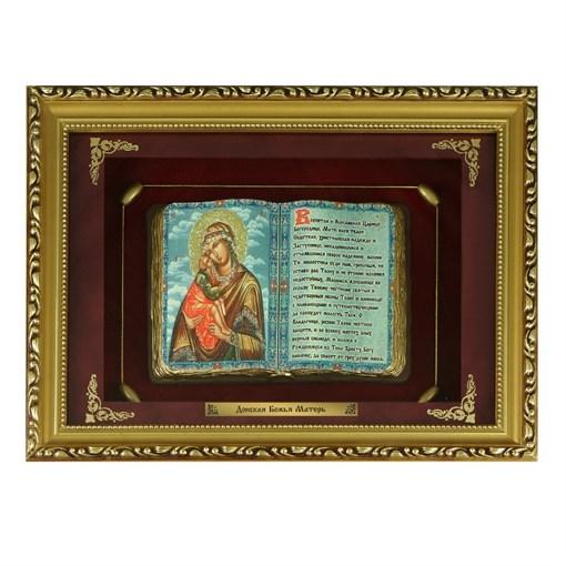 Православное панно Донская Богородица ПР-02-С - фото 186182