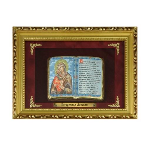 Православное панно Донская Богородица мал. багет ПР-02-М - фото 186184