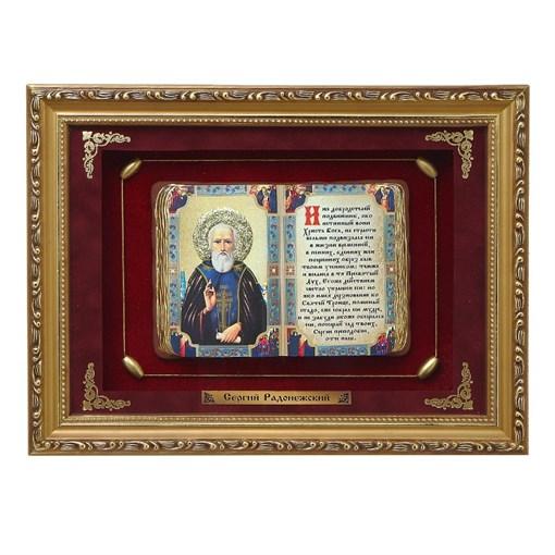Православное панно Сергий Радонежский сред. багет ПР-09-С - фото 186263