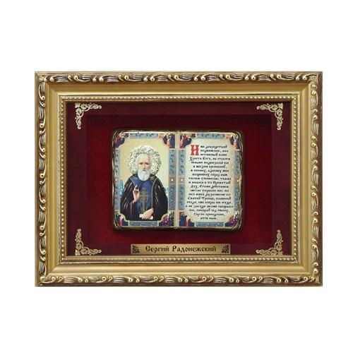 Православное панно Сергий Радонежский мал. багет ПР-09-М - фото 186264