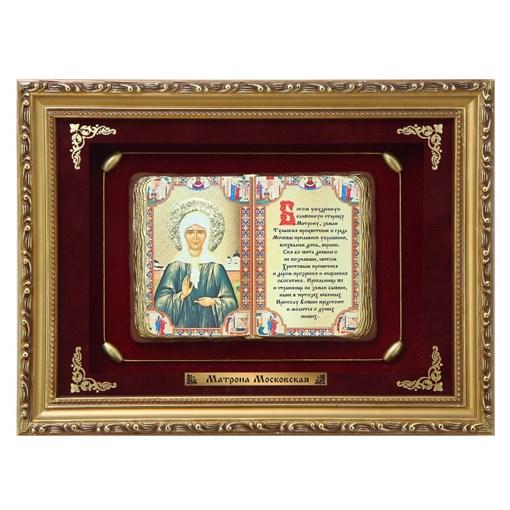 Православное панно Матрона сред. багет ПР-10-С - фото 186266