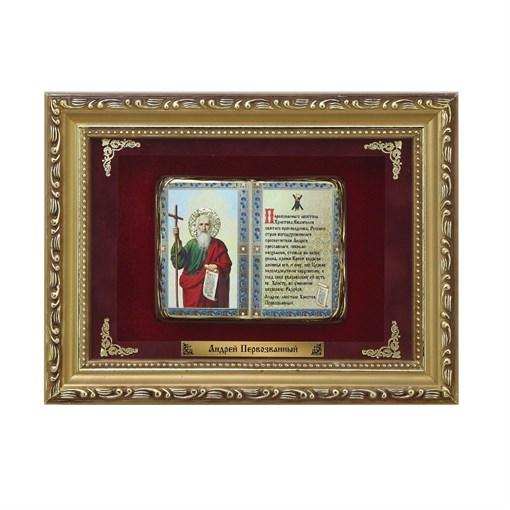 Православное панно Андрей Первозванный мал. багет ПР-11-М - фото 186268