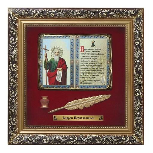 Православное панно Андрей Первозванный бол. багет ПР-11-Б - фото 186270