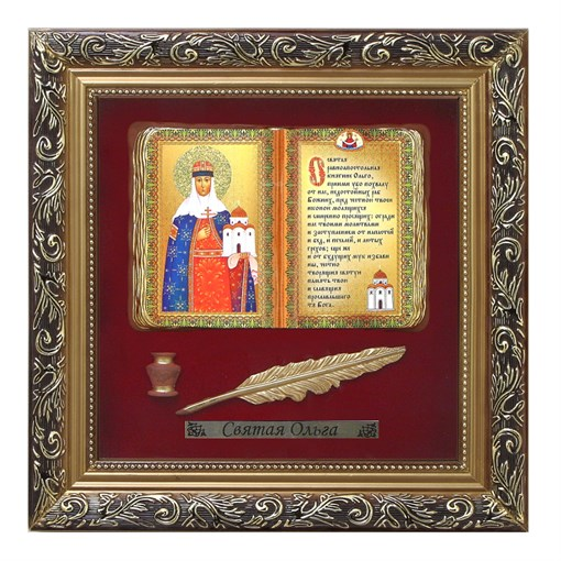 Православное панно Святая Ольга бол. багет ПР-12-Б - фото 186271