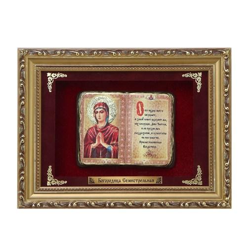 Православное панно Богородица Семистрельная мал. багет ПР-04-М - фото 186275