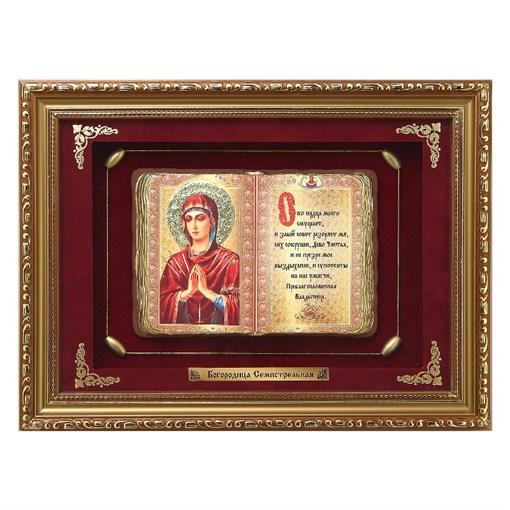 Православное панно Богородица Семистрельная сред. багет ПР-04-С - фото 186276