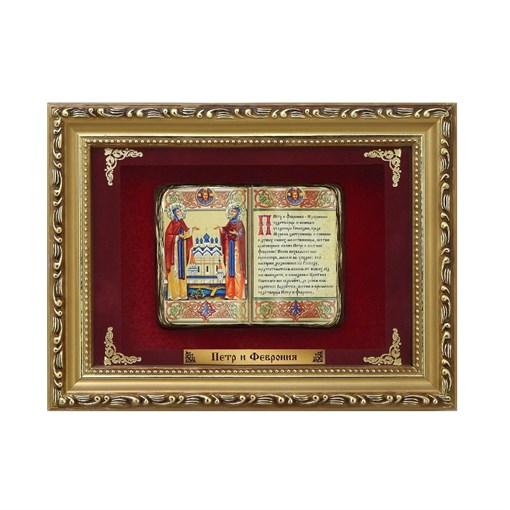 Православное панно Петр и Февронья мал. багет ПР-14-М - фото 186296