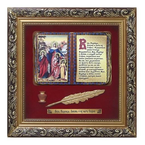 Православное панно Вера Надежда Любовь бол. багет ПР-15-Б - фото 186298
