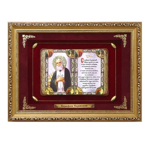 Православное панно Серафим Саровский сред. багет ПР-16-С - фото 186300