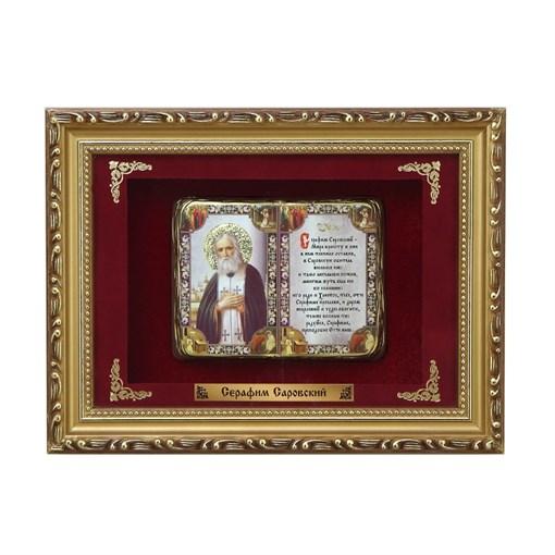 Православное панно Серафим Саровский мал. багет ПР-16-М - фото 186301