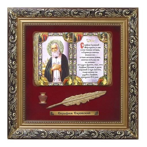 Православное панно Серафим Саровский бол. багет ПР-16-Б - фото 186302