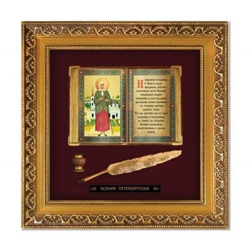 Православное панно Ксения Петербуржская бол. багет ПР-18-Б - фото 186336