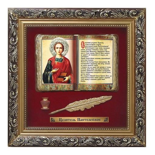 Православное панно Пантелеймон Целитель бол. багет ПР-21-Б - фото 186345
