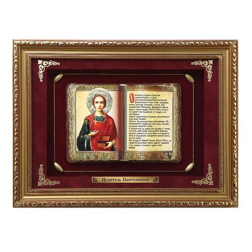 Православное панно Пантелеймон Целитель сред. багет ПР-21-С - фото 186347
