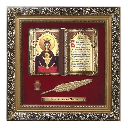 Православное панно Неупиваемая Чаша бол. багет ПР-22-Б - фото 186348
