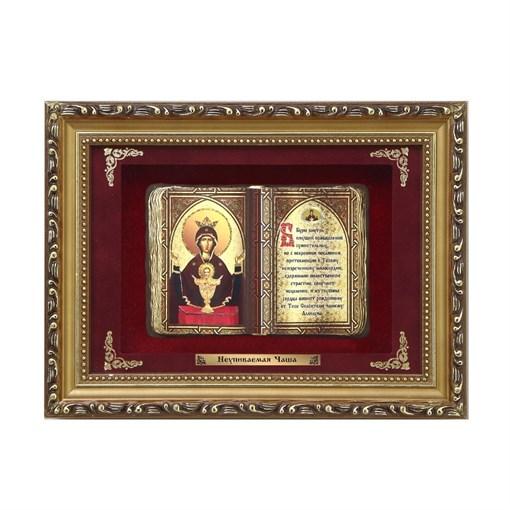 Православное панно Неупиваемая Чаша мал. багет ПР-22-М - фото 186349