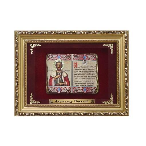 Православное панно Александр Невский мал. багет ПР-24-М - фото 186498