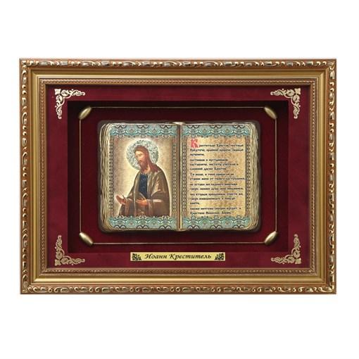 Православное панно Иоанн Креститель сред. багет ПР-25-С - фото 186583