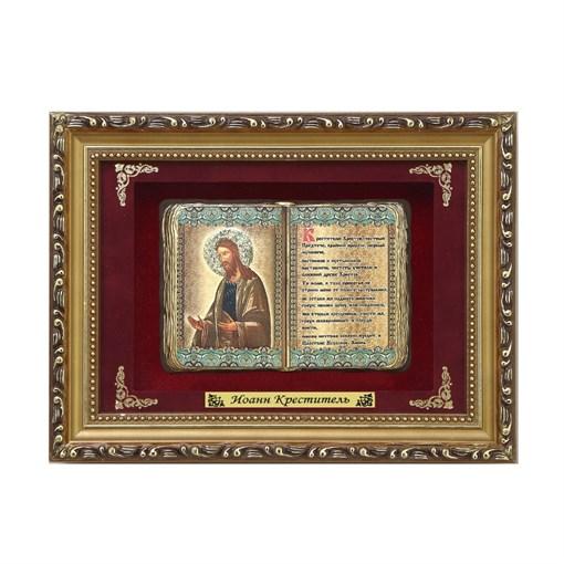 Православное панно Иоанн Креститель мал. багет ПР-25-М - фото 186584