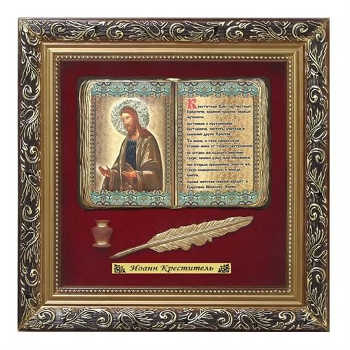 Православное панно Иоанн Креститель бол. багет ПР-25-Б - фото 186585