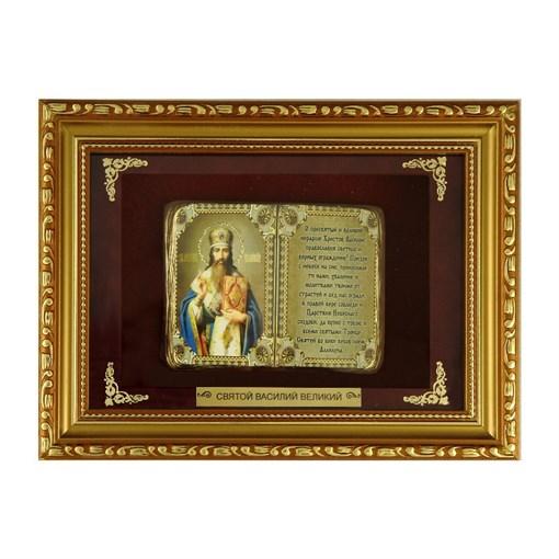 Православное панно  Василий Великий  мал. багет ПР-27-М - фото 186678