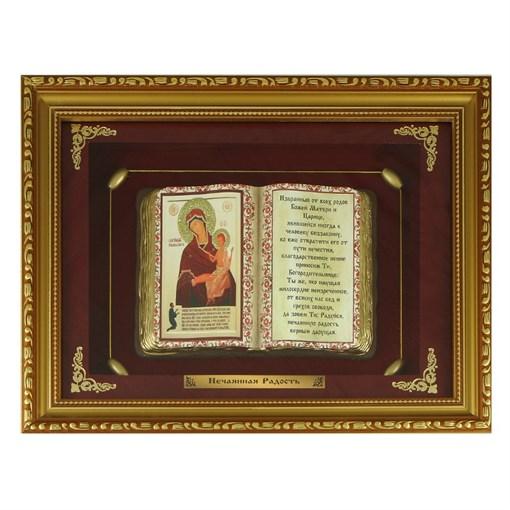 Православное панно  Нечаянная Радость  сред. багет ПР-29-С - фото 186679