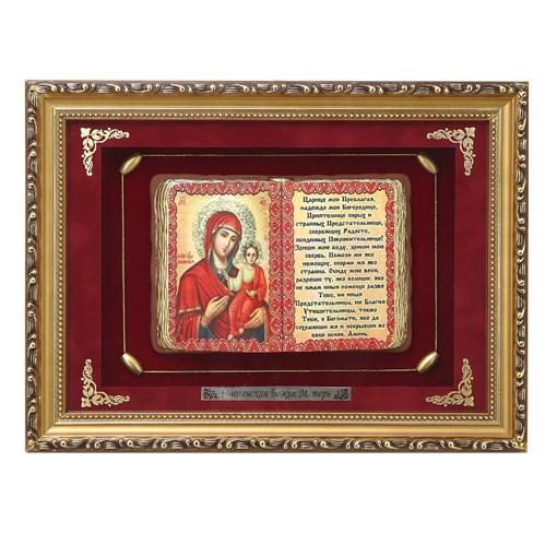 Православное панно  Богородица Смоленская  сред. багет ПР-30-С - фото 186680