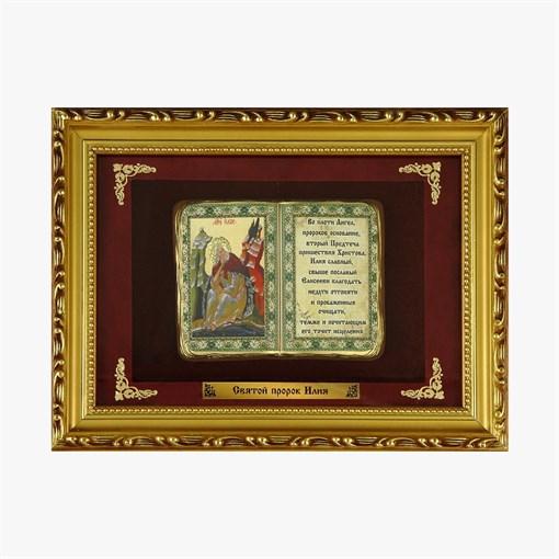 Православное панно  Илья Пророк  мал. багет ПР-31-М - фото 186681