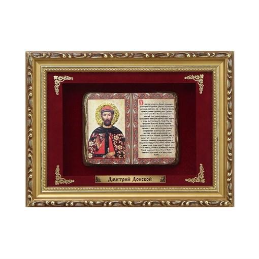 Православное панно  Дмитрий Донской  мал. багет ПР-32-М - фото 186682