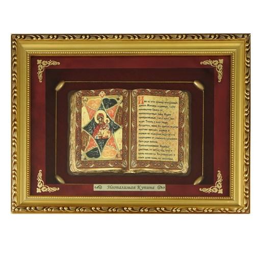 Правосл. панно  Неопалимая Купина  сред. багет ПР-36-С - фото 186686
