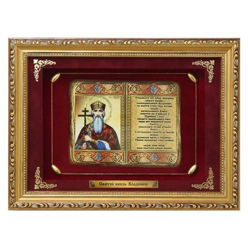Правосл. панно  Святой Владимир  сред. багет ПР-37-С - фото 186697
